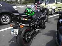 Imag2243