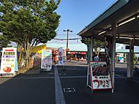 Img_9807